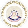 Ζωγράφειος Οίκος Ευγηρίας - Δήμος Ιωαννιτών